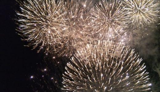 川北花火大会2019の日程や花火の時間は?駐車場やシャトルバス情報も