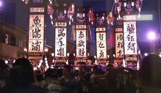 石崎奉燈祭2019(石川県七尾市)の日程とスケジュールまとめ!駐車場の情報も