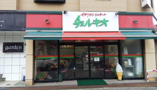 チェルキオ(七尾市)は石川県ナンバー1のジェラート専門店!種類とおすすめの味は?アクセスや駐車場情報も