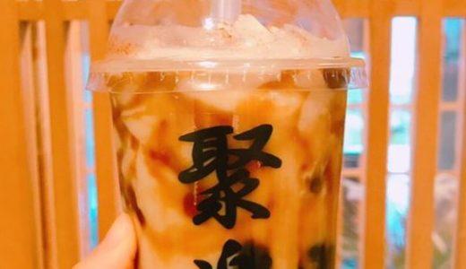 タピオカ&ティー聚楽(じゅらく)金沢のおすすめメニューは?評判や口コミも!