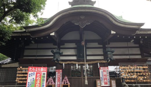 神明宮(金沢)2019-2020初詣の混雑状況は?駐車場/屋台/口コミ情報についても!