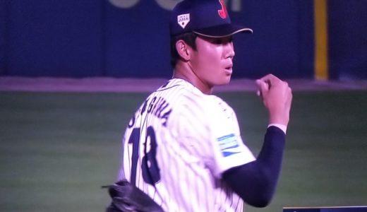 奥川くん!日本が韓国戦(U18W杯)で負けてくやしいのでひたすら奥川くんのカッコいい画像特集