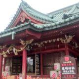 尾崎神社(金沢)2019-2020初詣の混雑状況は?駐車場/屋台/口コミ情報についても!