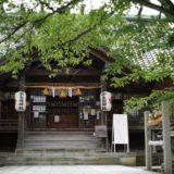 宇多須神社(金沢)2019-2020初詣の混雑状況は?駐車場/屋台/口コミ情報についても!