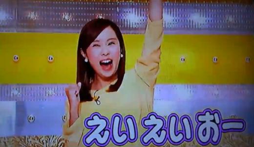 馬場ももこアナ(テレビ金沢)がおもしろい!「金沢のあばれ馬」キャラ紹介!夢ノートがすごい&彼氏と破局?