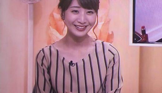 河合莉菜アナ(石川テレビ)が可愛い!顔もキャラも田中みな実に似てる?!彼氏についても