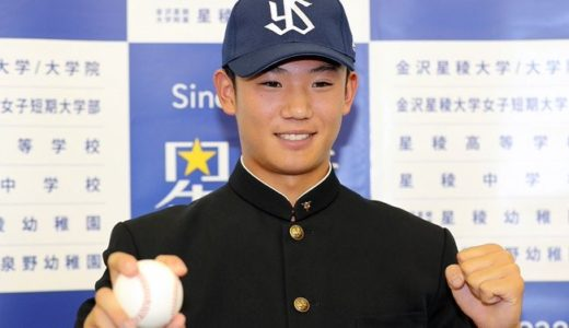 奥川くん(星稜)ついに球団決定!ドラフト当日の悲喜こもごもと東京ヤクルトスワローズという球団について!