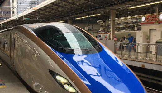 北陸新幹線が一部復旧!東京金沢直通ダイヤの時刻と発売日時!