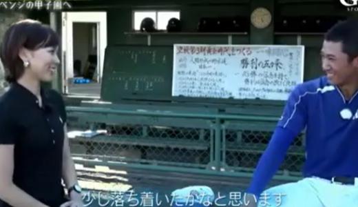 奥川くん(星稜)×女子アナ?!歴代プロ野球と女子アナカップルの数がすごい!奥川くんは?
