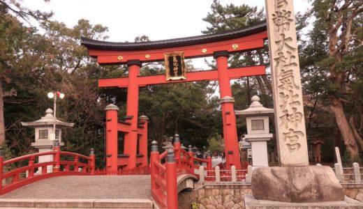 氣比神宮(福井県)2019-2020初詣の混雑状況は?駐車場/屋台/口コミ情報についても!