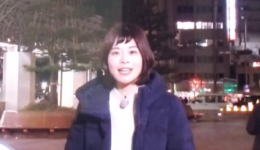 森開こゆきアナ(テレビ金沢)が可愛い!彼氏はいる?身長や学歴・性格についても