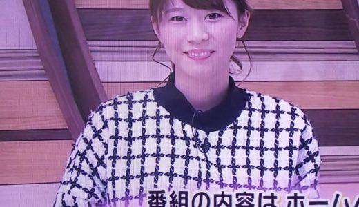 河谷麻瑚アナ(石川テレビ)が可愛い!彼氏はいる?年齢と性格やキャラについても