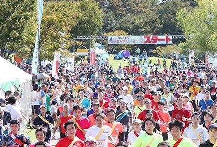 金沢城リレーマラソン2020開催日程やコースは?交通規制や渋滞情報についても!