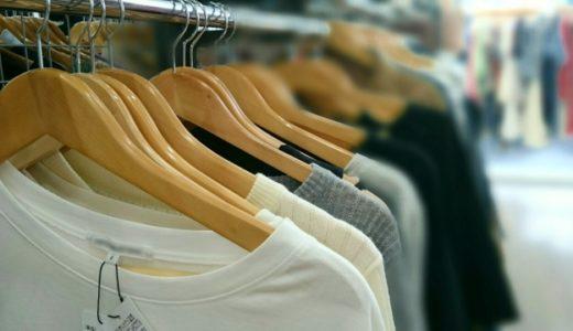 ユニクロ2020UT春夏!ママレードボーイTシャツのデザインは?販売時期と店舗も!