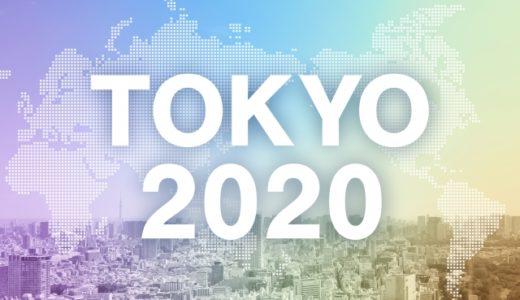東京オリンピック2020中止で影響はどうなる?akiraの予言が的中?!