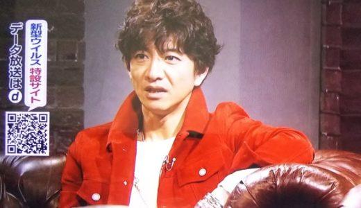 SONGS木村拓哉2月29日見逃し動画!キムタクがSMAPの夜空ノムコウを歌った理由は?