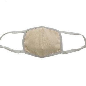 抗菌マスク(50回洗っても大丈夫)オーガニックコットンウィルスプロテクションマスクはいつ入荷?どこで買える?