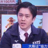吉村洋文(大阪府知事)カッコよすぎるリーダーの男前語録!愛されナンバーワン知事の言葉