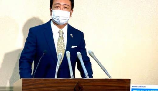 高島宗一郎(福岡市市長 )が若くて有能!奥さんや子供は?元アナウンサーの経歴まとめ!